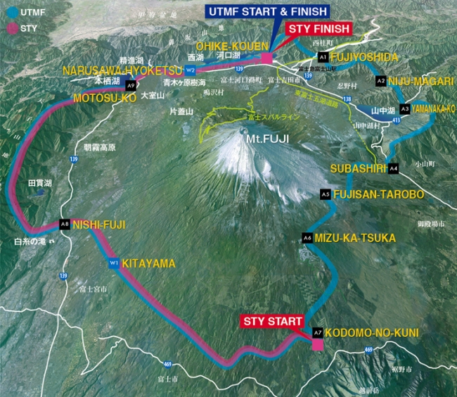 ultra trail mount fuji course 156k/D+8530m