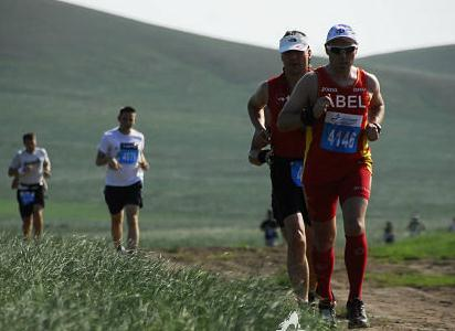 Trail Running Mongolia fotos 4