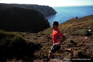 zapatillas asics trail 2012 en accion