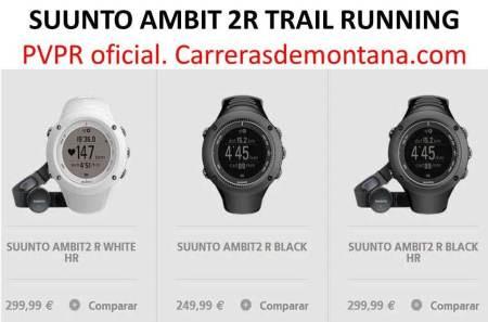 Suunto Ambit 2R Precio oficial España 249€ a 299€