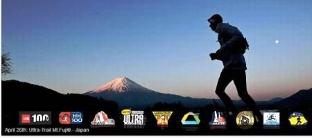 ultra trail world tour fotos organización (4)