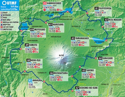 Ultra trail Mount Fuji 2014 Mapa carrera