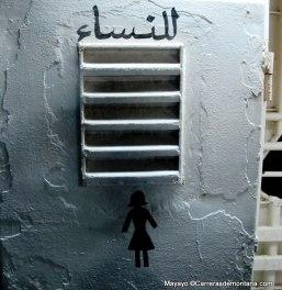 WC Femenino en el ferry de Djerba