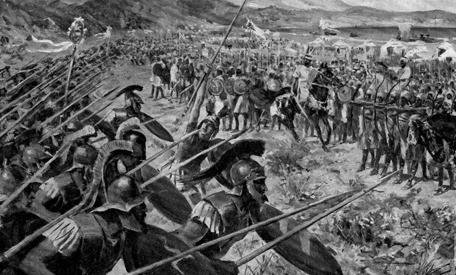 Batalla Maraton