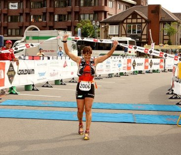 Nerea Martínez, campeona UT monte Fuji 2012