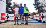 Ultra trail Monte fuji campeones 2014 detalle