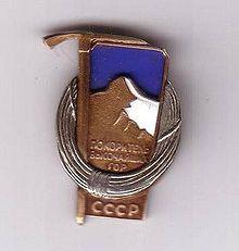 Medalla Leopardo de las Nieves.