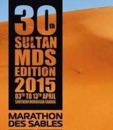 Marathon des Sables 2015 (2)