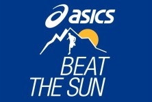 Asics trail running Beat the sun (2)