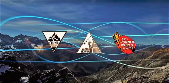 yading skyrun 2016 skyrunner world series (2)