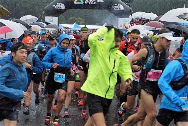 ultra-trail-monte-fuji-2016-fotos-2
