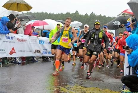 ultra-trail-monte-fuji-2016-fotos