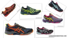 Zapatillas Asics trail running 2017