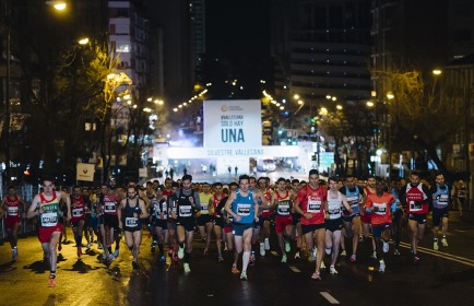 san silvestre vallecana 2017 fotos Org (9) (Copy)