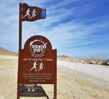 eilat desert marathon mayayo (108)