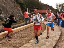 hong kong 100 2019 ultra trail world tour fotos 17