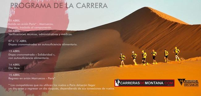 MDS PROGRAMA DE LA CARRERA (2)