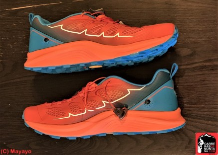 kailas fuga pro review trail running shoes vibram lite base sole by mayayo (11)